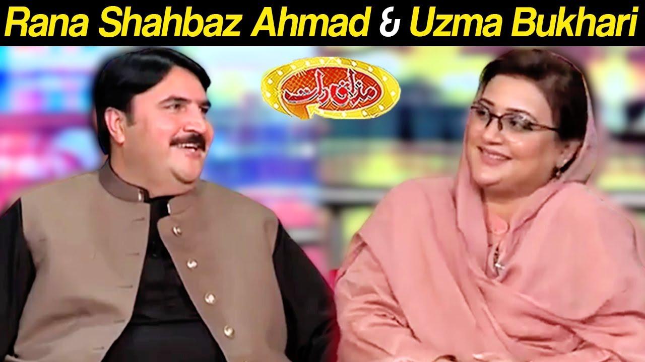 Download Rana Shahbaz Ahmad & Uzma Bukhari | Mazaaq Raat 16 March 2021 |  مذاق رات | Dunya News | HJ1H