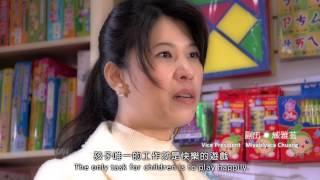 世一文化 企業形象影片(中英字幕)
