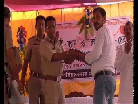 Rakhi Utsav of Bankura District Police on 7 July, 2017