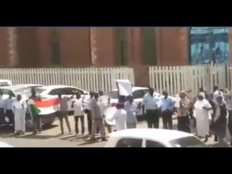قناة الغد:شاهد.. العاملون بهيئة الكهرباء بالسودان يطالبون المجلس العسكري بتسليم السلطة