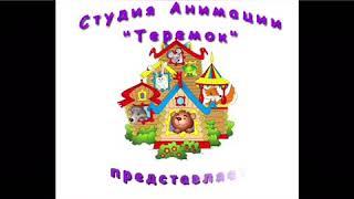 Флешмоб с днём Республики Саха Якутия