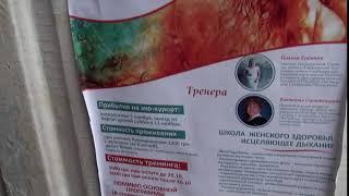 00079 ТАВАЛЕ фестиваль 17 октября 2017. Харьков