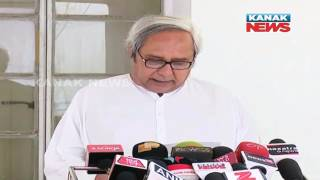 CM Naveen Expresses Grief Over Death Of Pyarimohan Mohapatra
