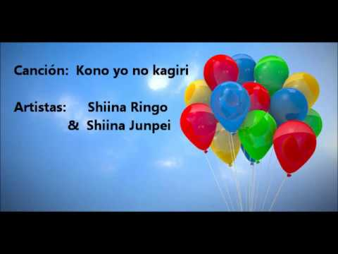 Kono Yo No Kagiri / Shiina Ringo  (con Letra/with Lyrics)