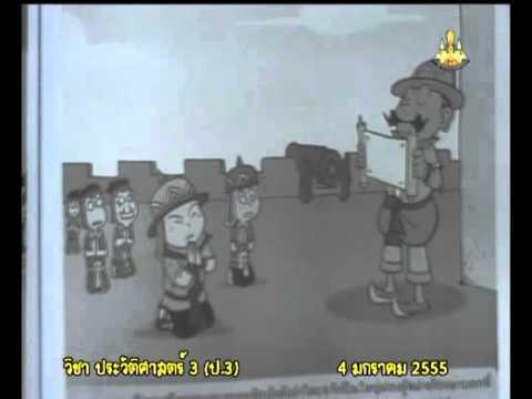 102 P3his 550104 D historyp 3 ประวัติศาสตร์ป 3 ภาพประกอบบทเรียนเรื่อง  พระยาพิชัยดาบหัก ช่วงที่ 3