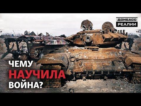 Как российская армия