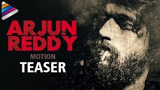 Arjun Reddy Movie New Look Teaser | Vijay Devara Konda | Shalini | Telugu Filmnagar