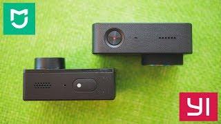 Xiaomi MiJia Action Camera пример видео и сравнение с YI 4K Plus (Xiaomi MiJia vs YI 4K+ Samples)