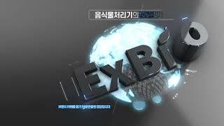프리맘 EH-500 - 브랜드 소개