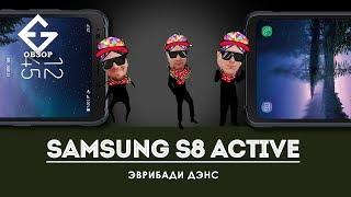 Обзор Samsung Galaxy S8 Active - бегло сравниваем с S7 Active