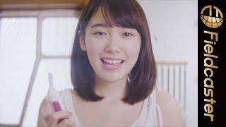 飯豊まりえの「イェイ!」がかわいい ヴィート新CM 飯豊まりえ 検索動画 23