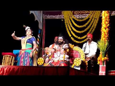 Yakshagana Mandarthi Kshetra Mahatme - 18 - ಅರರೆ ಆಮಮಾ    ಇಡುವಾಣಿ    Ajri ಅರುಣ್ ಶೆಟ್ಟಿ