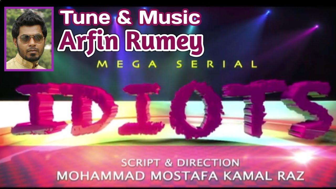 Download Idiots Natok Title Song    Arfin Rumey    Idiots Natok 2012