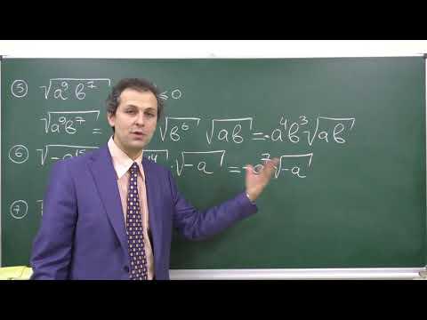 Алгебра 8. Урок 6 - Квадратный корень. Вынесение и внесение множителя