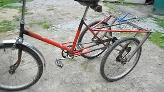 как сделать взрослый трехколесный велосипед