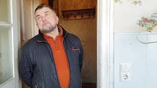 Игорь посмотрел квартиру