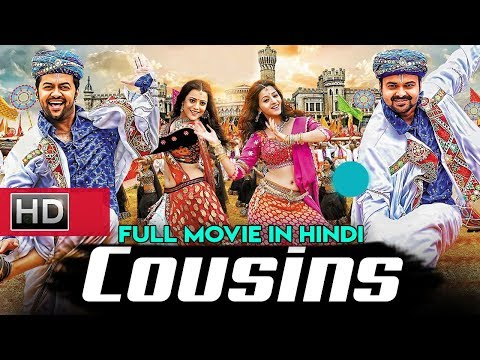 Cousins (2019) New Release Full Hindi Dubbed Movie | Indrajith, Kunchacko, Nisha Aggarwal
