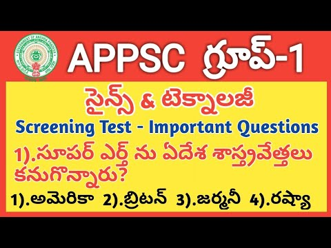 #APPSC Group1 Screening Test 2019 Model Question Paper-7, Science and Technology Current Affairs