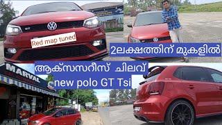 കാർ ആക്സസറീസ് 2 ലക്ഷത്തിന് മുകളിൽ|Volkswagen Polo gt tsi full modified|polo gt tsi review|Red map|