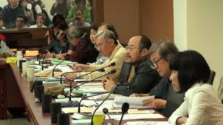 臺北市文化資產審議委員會第99次會議影片-PART1