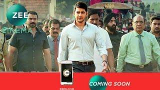 Bharath Ane Nenu HINDI Trailer