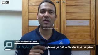 مصر العربية | مصطفي كمال تغيرات إيهاب جلال سرالفوز على الإسماعيلي