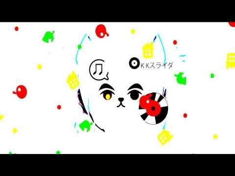 New Night Leaf Night - Totakeke Miku