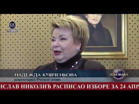 Нагорный Карабах сегодня свежие новости 3 04 2016: списки