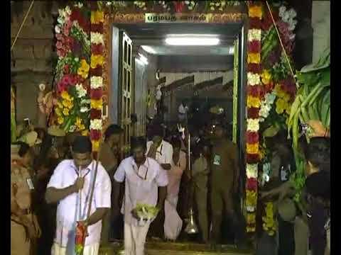 Image result for Paramapatha Vaasal