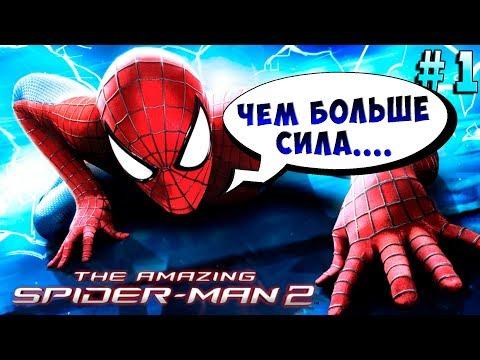 НОВАЯ УГРОЗА! Новый Человек-Паук 2 (The Amazing Spider Man 2 Android) прохождение #1