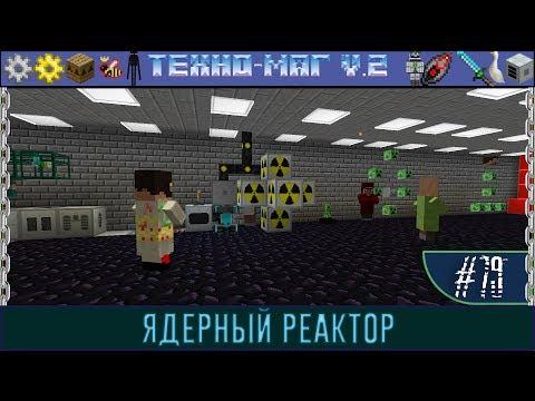 70 майнкрафт игра