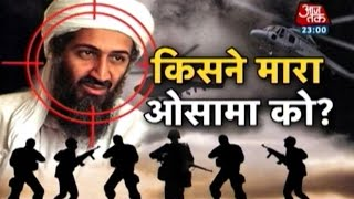 Vardaat: The man who killed Osama bin Laden (PT-2) thumbnail
