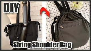 DIY|스트링 가방 만들기|String Bag|프X다 …