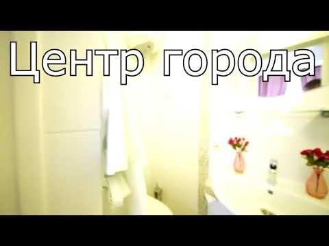 Аткарская 37. Отел-А. Трехзвездочный отель Саратов