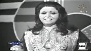 HD 🇰🇼 فيديو جودة عالية / يا دمعتي ودعيني / عليّه التونسية استديوهات تلفزيون الكويت الماضي الجمييل