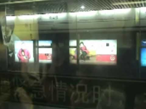 shanghai metro Line 1 AC01B train from people square to Xinzhuang part 1