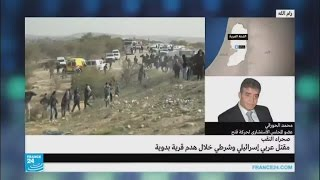 مقتل عربي إسرائيلي وشرطي خلال هدم قرية أم الحيران البدوية