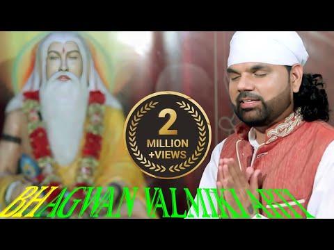 Aarti Guru Valmiki Ji    Vijay Hans    Bhagwan Valmiki bhajan 2016    Gopy Kasupur