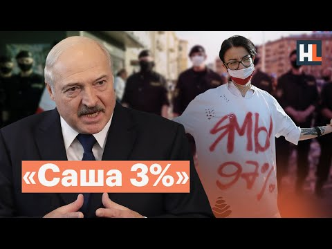 Выборы в Беларуси: