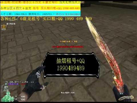 [CF Trung quốc ] game thủ trung quốc