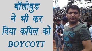 Kapil Sharma Vs Sunil Grover: Bollywood Celebs Say NO To Kapil Sharma Show? | FilmiBeat