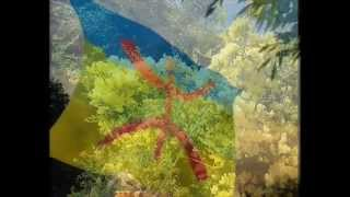 Nice Amazigh Music - Belle musique Amazighe Kabyle Moderne