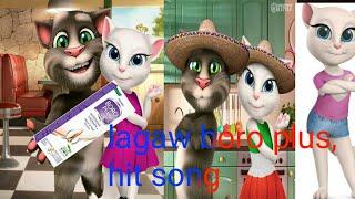 Lagawe boro plus, new Bhojpuri  song, talking tom version super hit dance