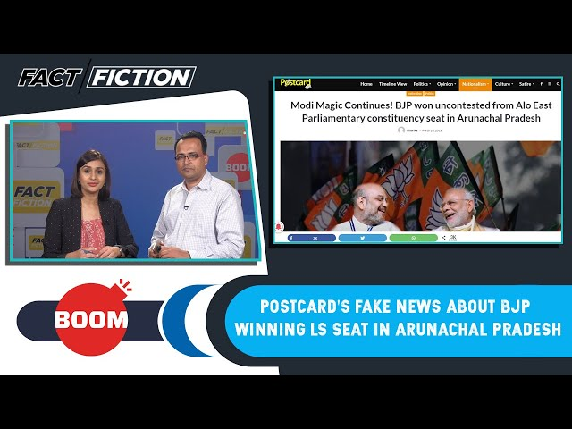 Fact Vs Fiction: Postcard's Fake News About BJP Winning LS Seat In Arunachal Pradesh