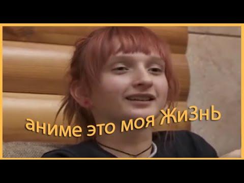 МУД ДОРОГАЯ МЫ УБИВАЕМ ДЕТЕЙ 2