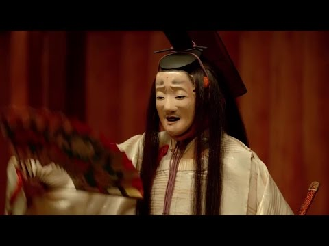 Behind the Scenes in a Noh Theater