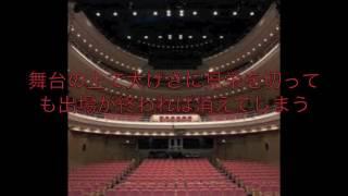 YPESプロデュース第77回公演 シェークスピア四大悲劇の名作 「マクベス...