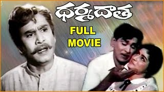 Dharma daata telugu full length movie || anr, kanchana || latest telugu movies