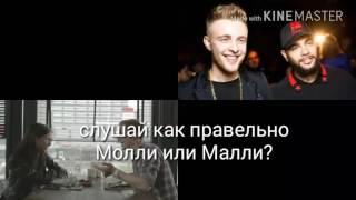 Премьера клипа Егора Крида & MOLLY