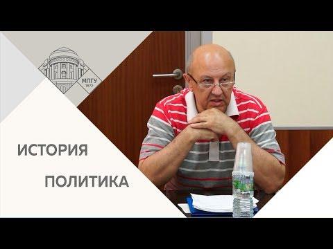Фурсов А.И. на